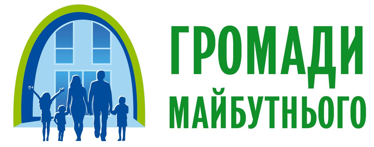 У Києві запустили систему моніторингу якості повітря